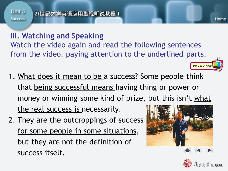 SA III. Watching and Speaking1