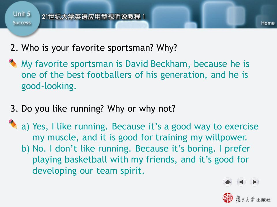 SB I. Lead-in2 2. Who is your favorite sportsman Why