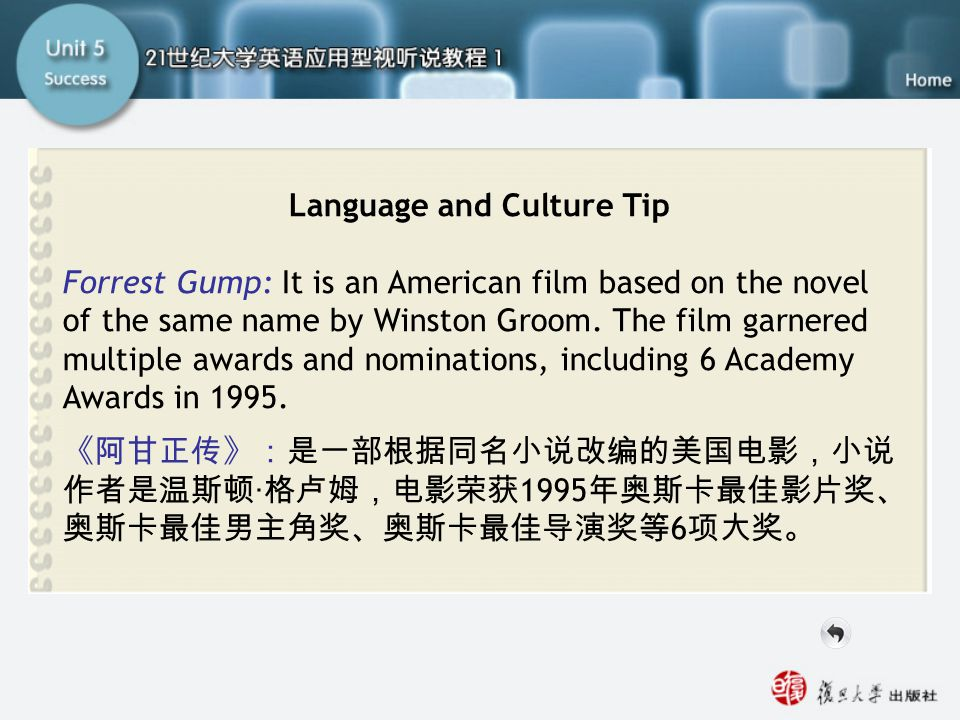 SB Language and Culture Tip
