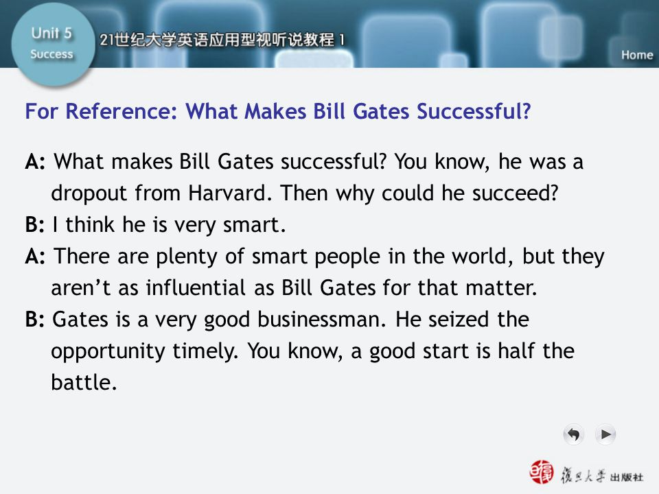 SB For Reference1 For Reference: What Makes Bill Gates Successful