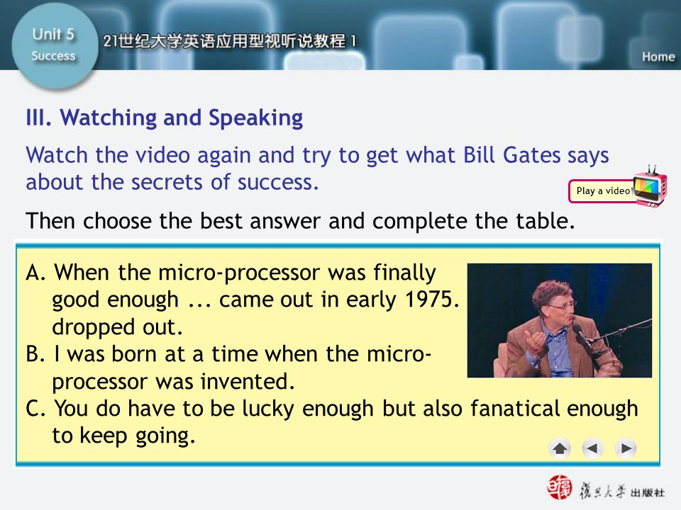 SC III. Watching and Speaking1