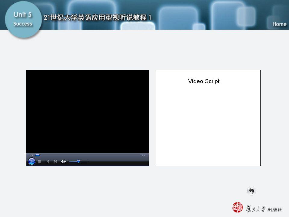 SC video 2