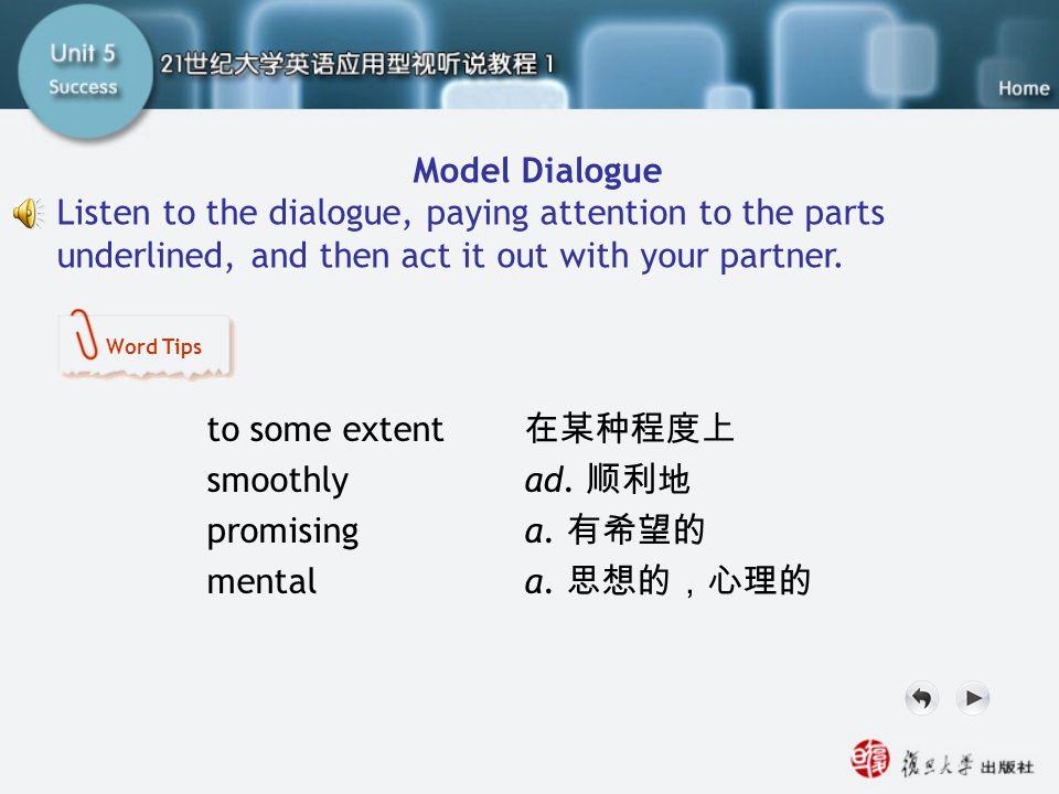 Model Dialogue1 Model Dialogue