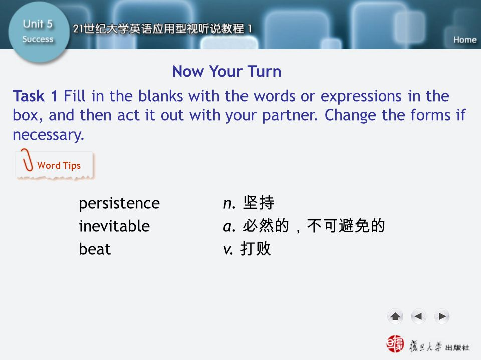 Now Your Turn-Task1.1 Now Your Turn