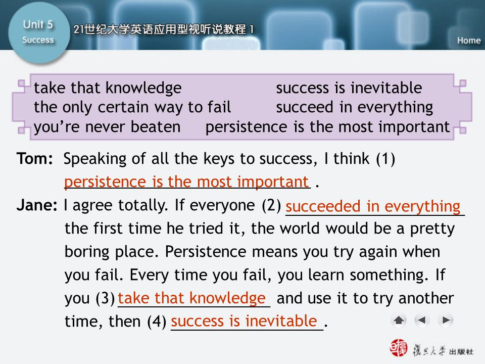 Now Your Turn-Task1.2 take that knowledge success is inevitable