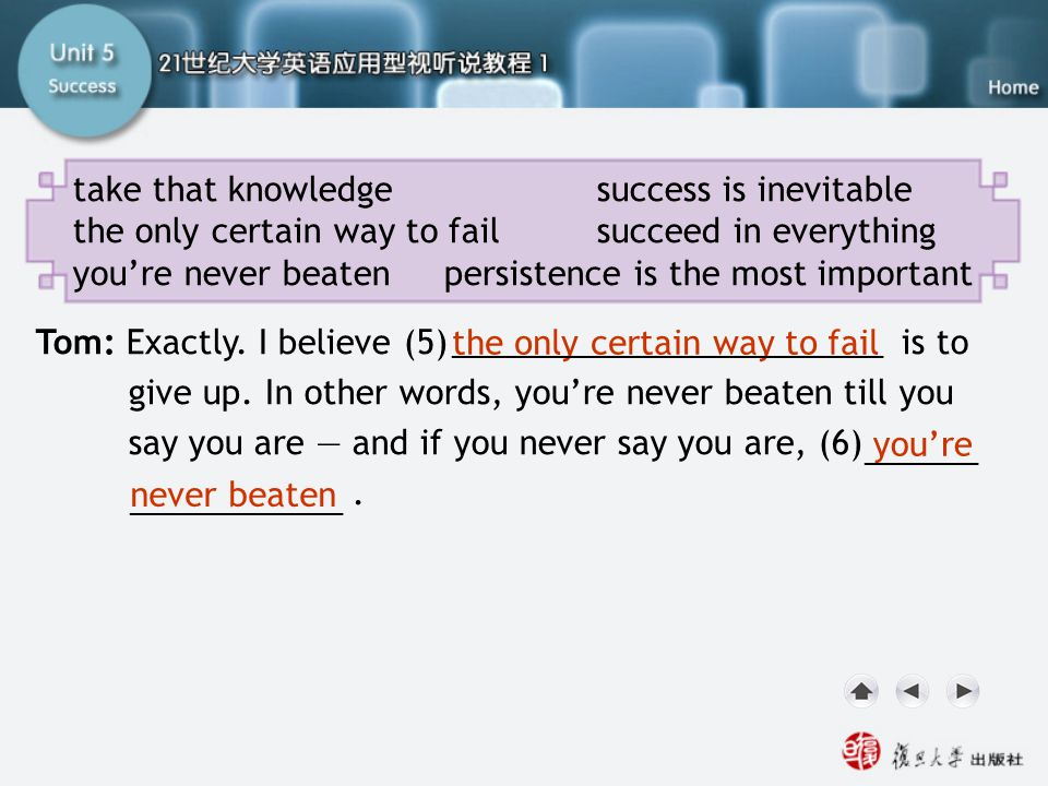 Now Your Turn-Task1.3 take that knowledge success is inevitable