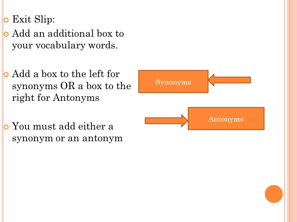 Add an additional box to your vocabulary words.