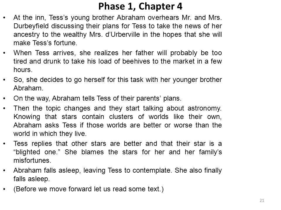 Phase 1, Chapter 4