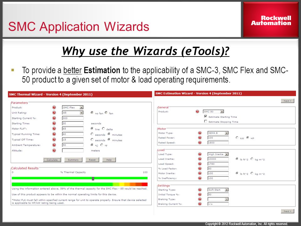 SMC Application Wizards