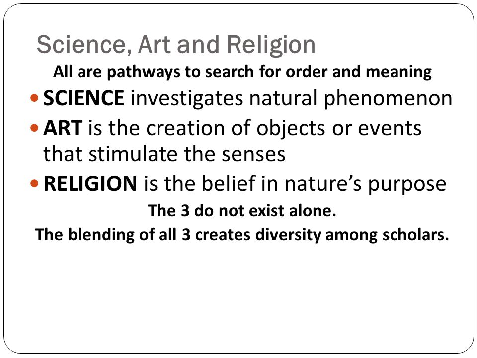 Science, Art and Religion