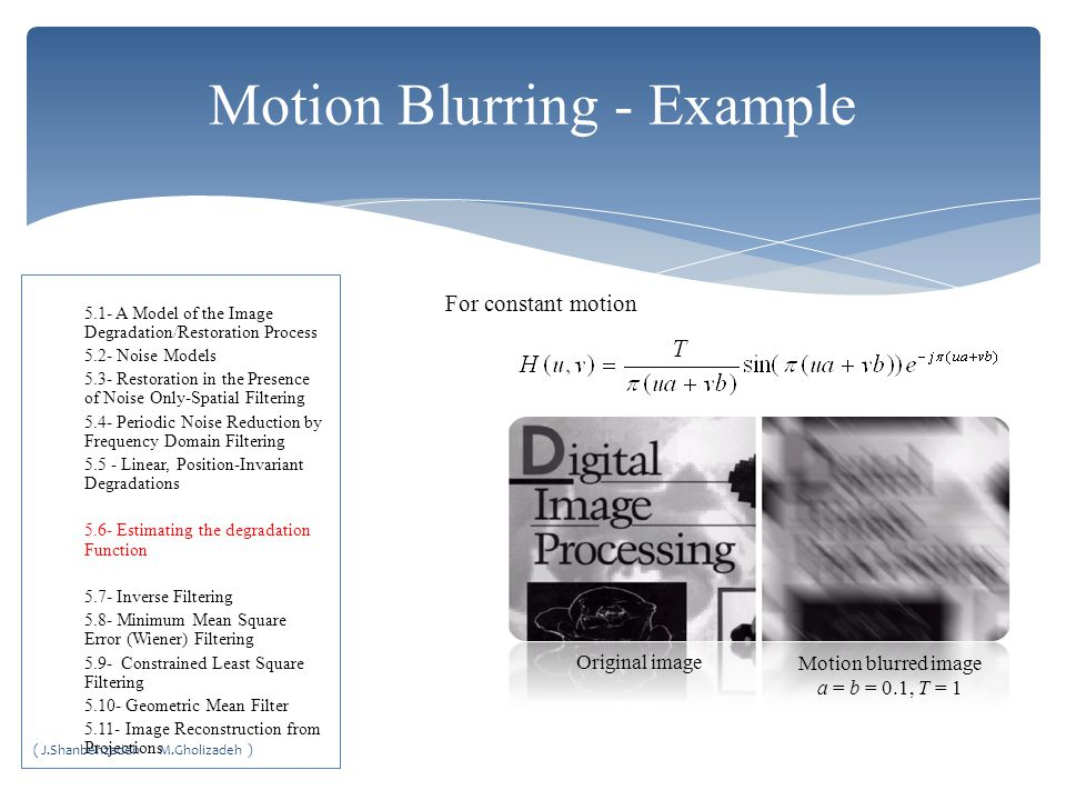 Motion Blurring - Example