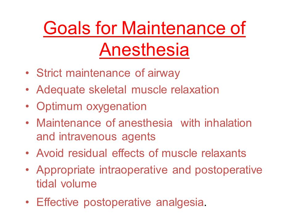 Goals for Maintenance of Anesthesia