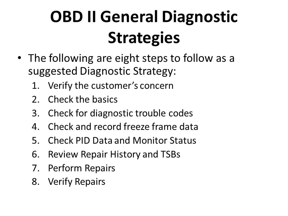 OBD II General Diagnostic Strategies