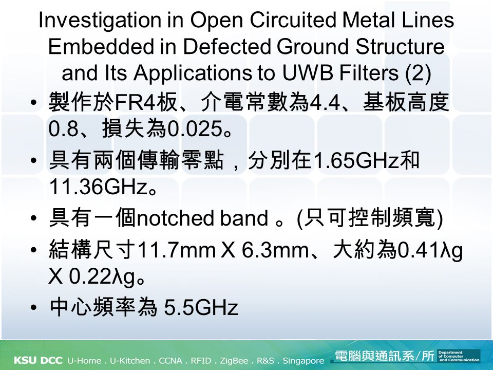 Investigation in Open Circuited Metal Lines Embedded in Defected Ground Structure and Its Applications to UWB Filters (2)