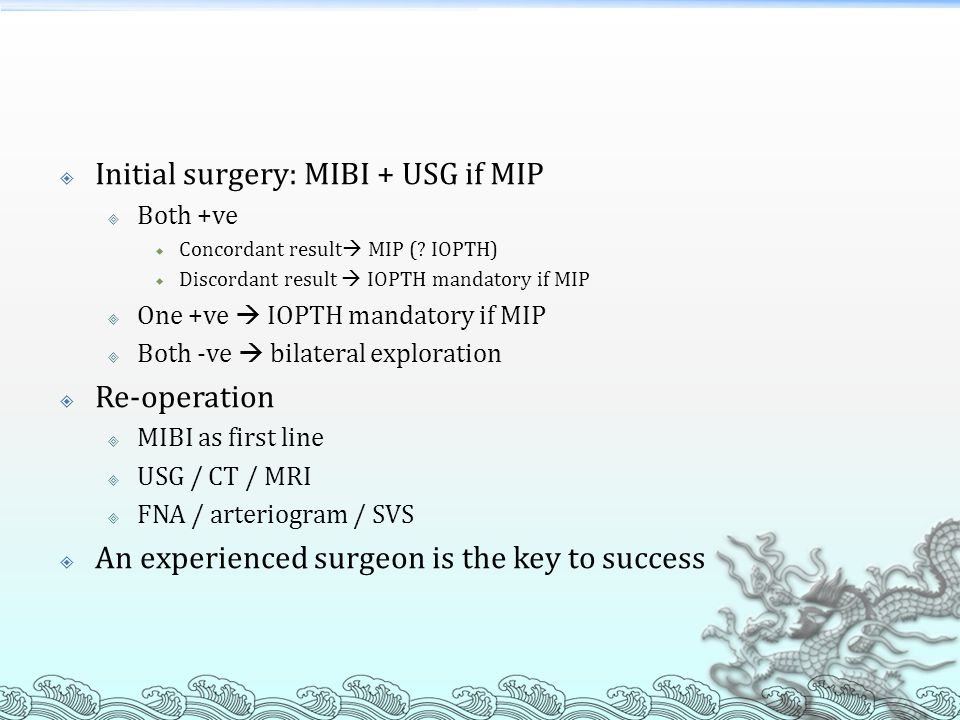 Initial surgery: MIBI + USG if MIP