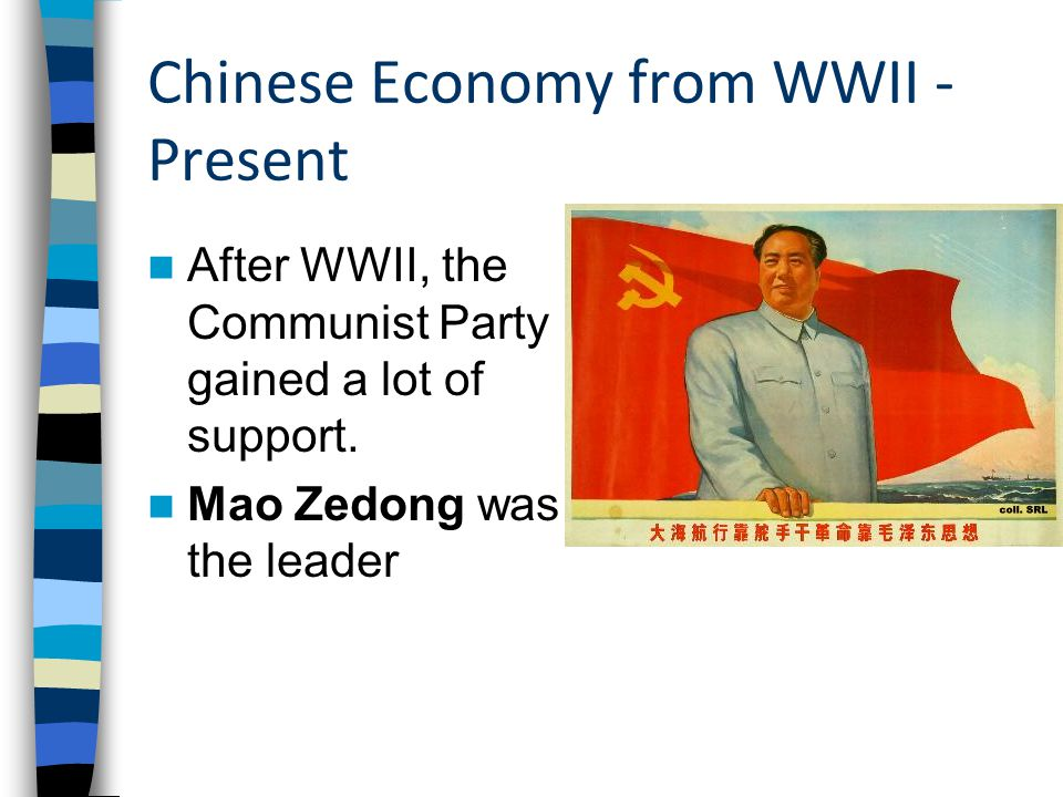 Chinese Economy from WWII - Present