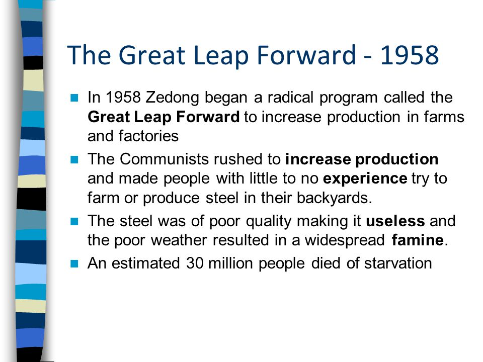 The Great Leap Forward - 1958