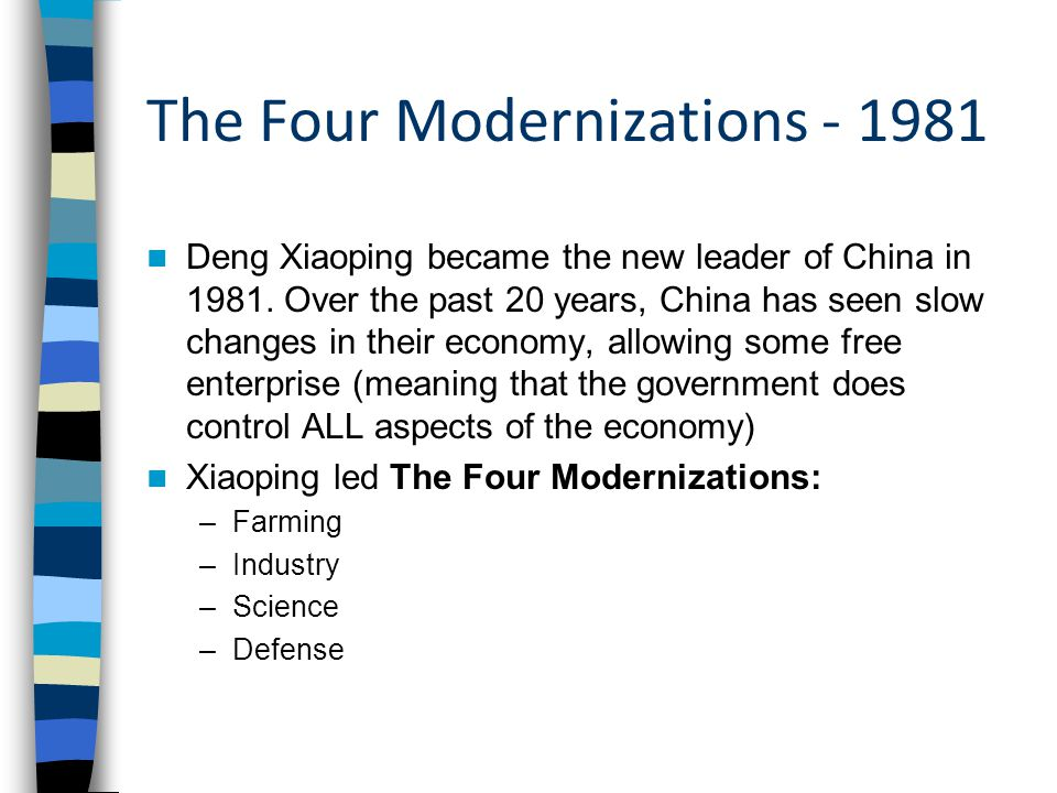 the four modernizations (增译主语和谓语) (2)if only i could see the realization of the four modernizations 要是我能看到四个现代化实现该有多好啊!(增译主句) (3) indeed.
