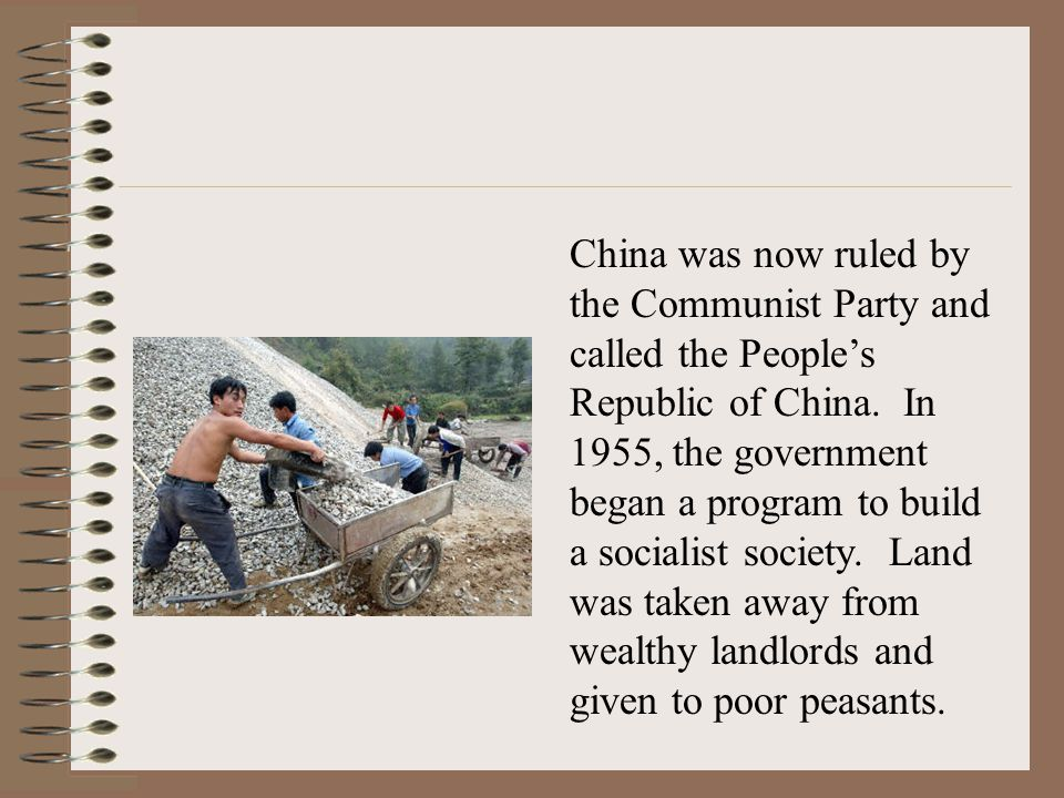 China was now ruled by the Communist Party and called the People's Republic of China.