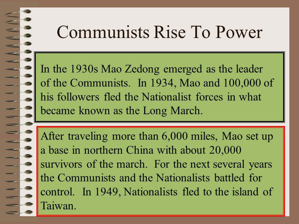 Communists Rise To Power