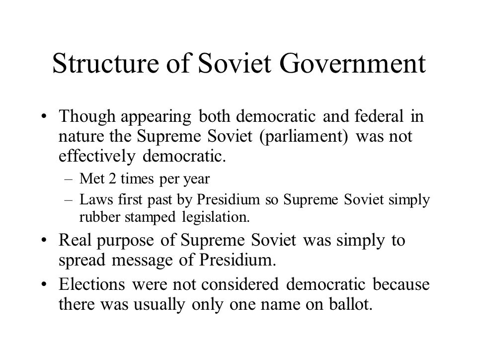 Structure of Soviet Government