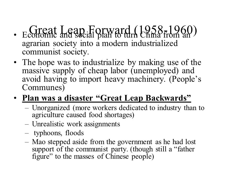 Great Leap Forward (1958-1960) Economic and social plan to turn China from an agrarian society into a modern industrialized communist society.