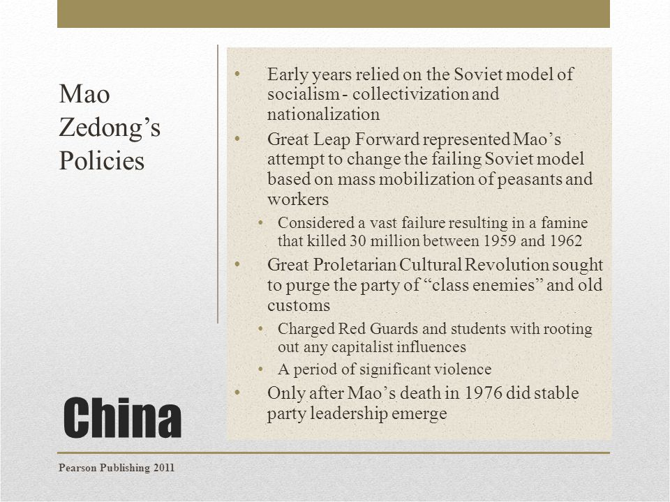China Mao Zedong's Policies