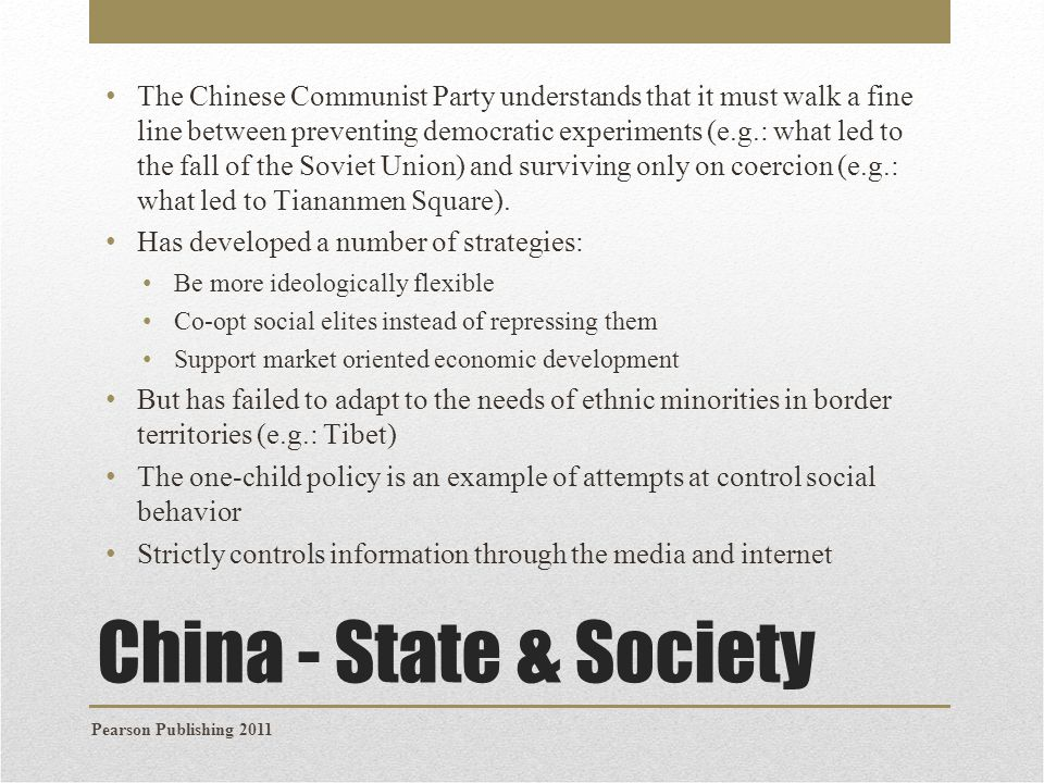 The Chinese Communist Party understands that it must walk a fine line between preventing democratic experiments (e.g.: what led to the fall of the Soviet Union) and surviving only on coercion (e.g.: what led to Tiananmen Square).