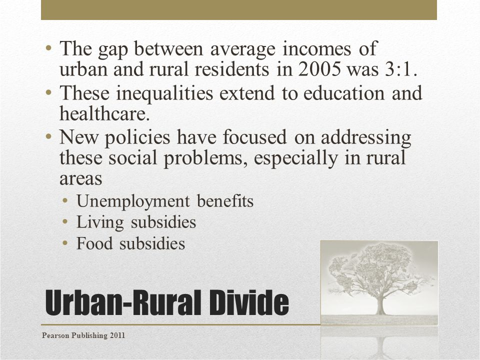 The gap between average incomes of urban and rural residents in 2005 was 3:1.
