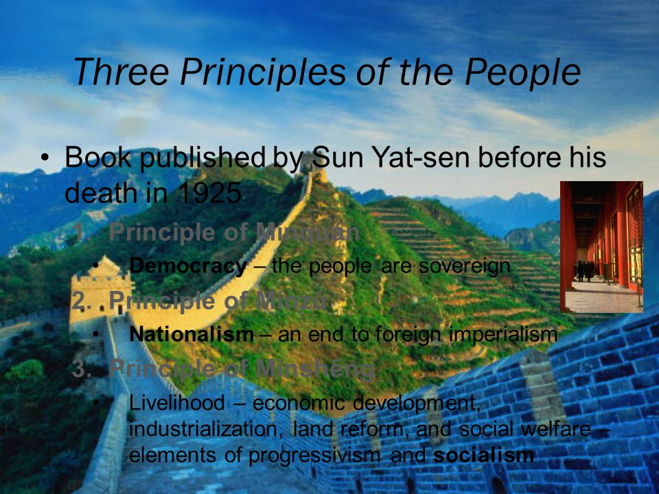 Three Principles of the People