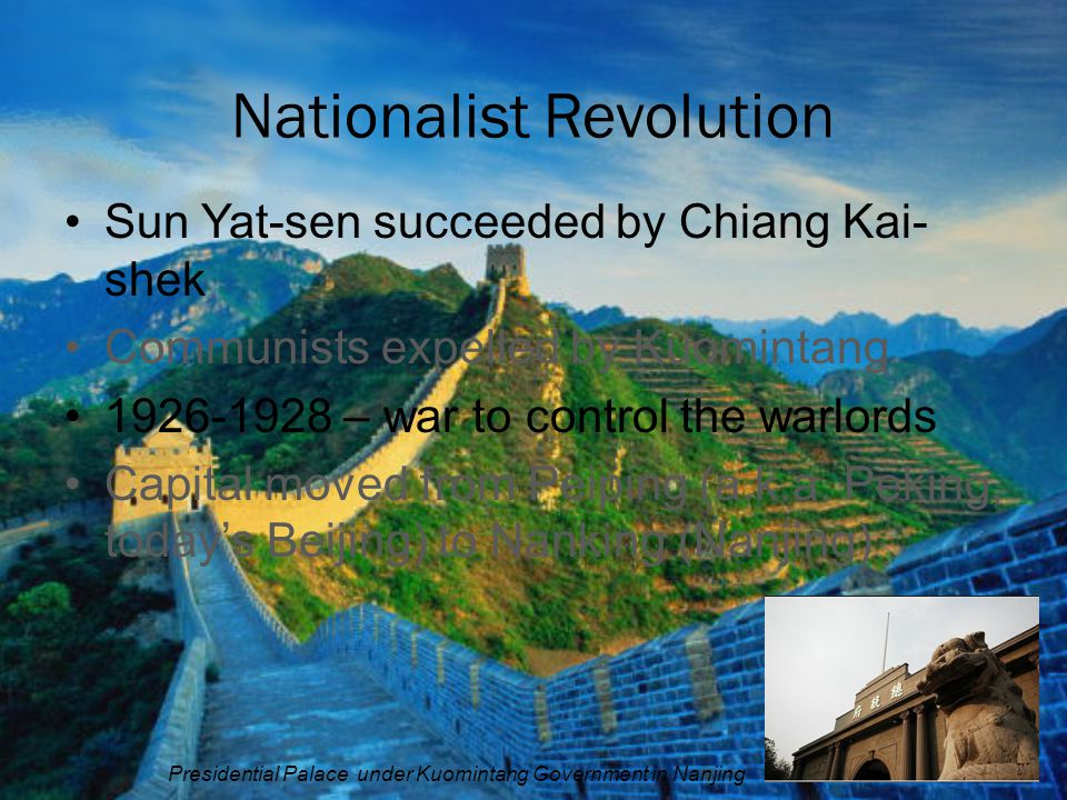Nationalist Revolution