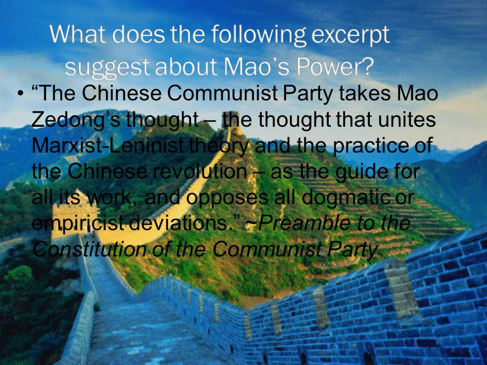 What does the following excerpt suggest about Mao's Power