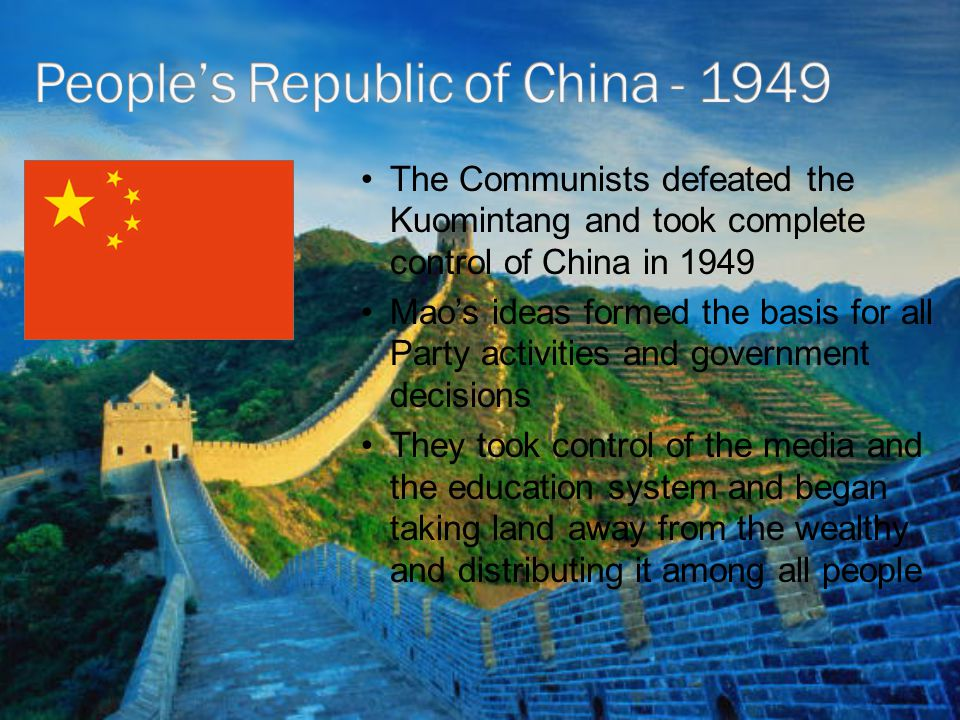 People's Republic of China - 1949