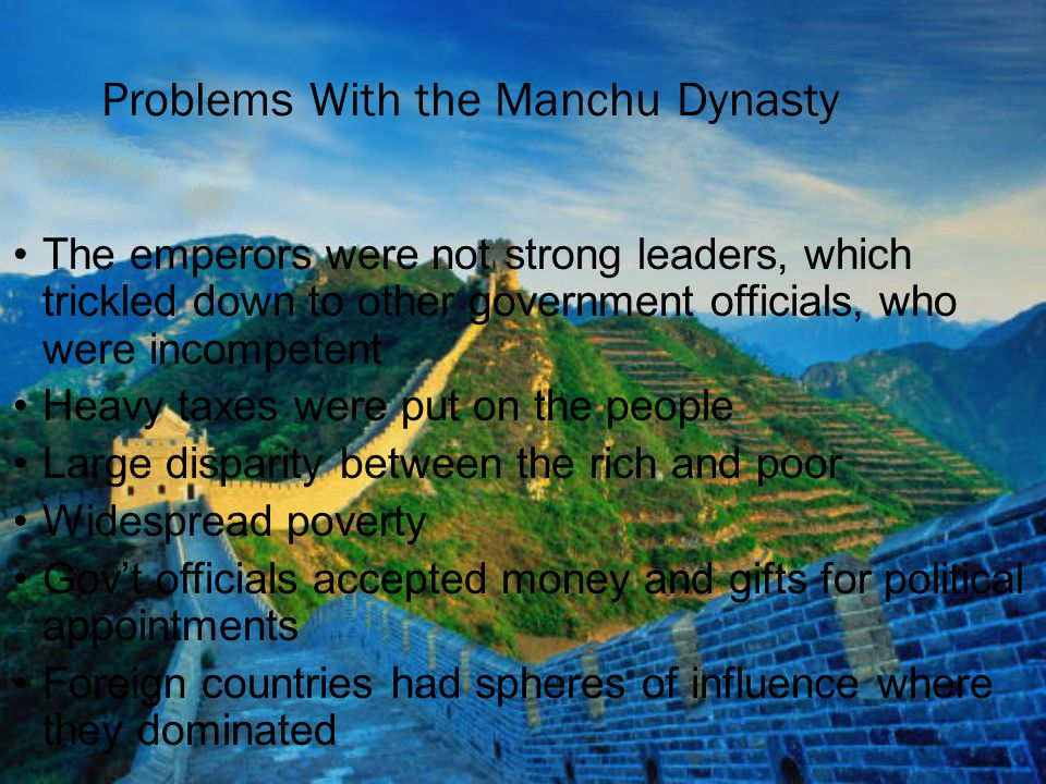Problems With the Manchu Dynasty