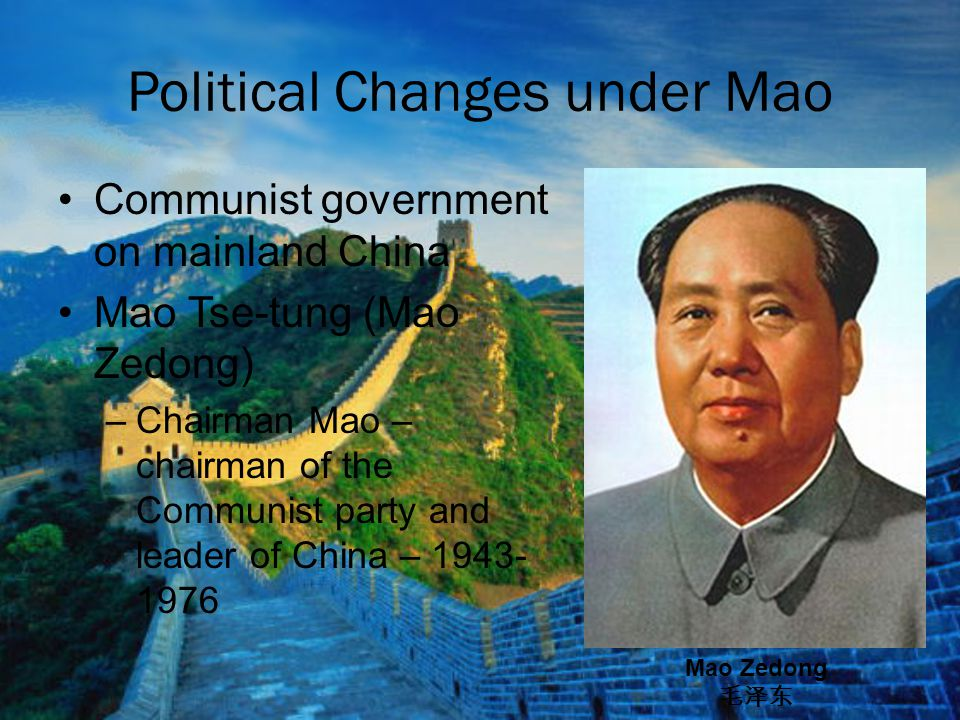 Political Changes under Mao
