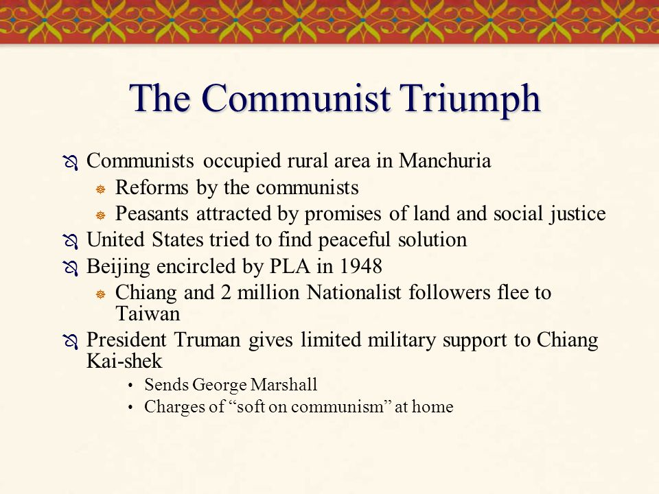 The Communist Triumph Communists occupied rural area in Manchuria
