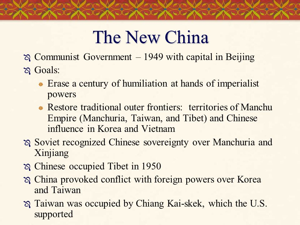 The New China Communist Government – 1949 with capital in Beijing