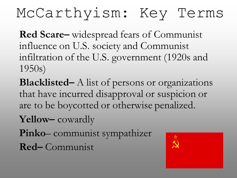 McCarthyism: Key Terms