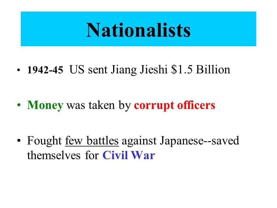 Nationalists Money was taken by corrupt officers