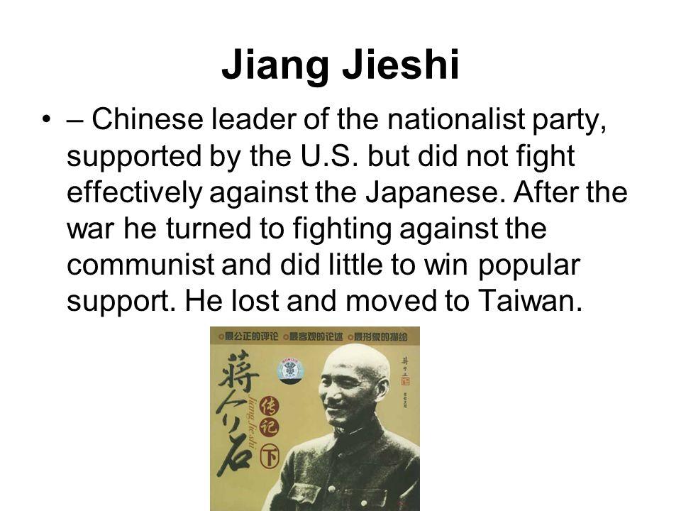 Jiang Jieshi