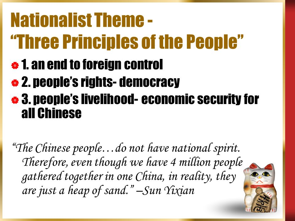 Nationalist Theme - Three Principles of the People