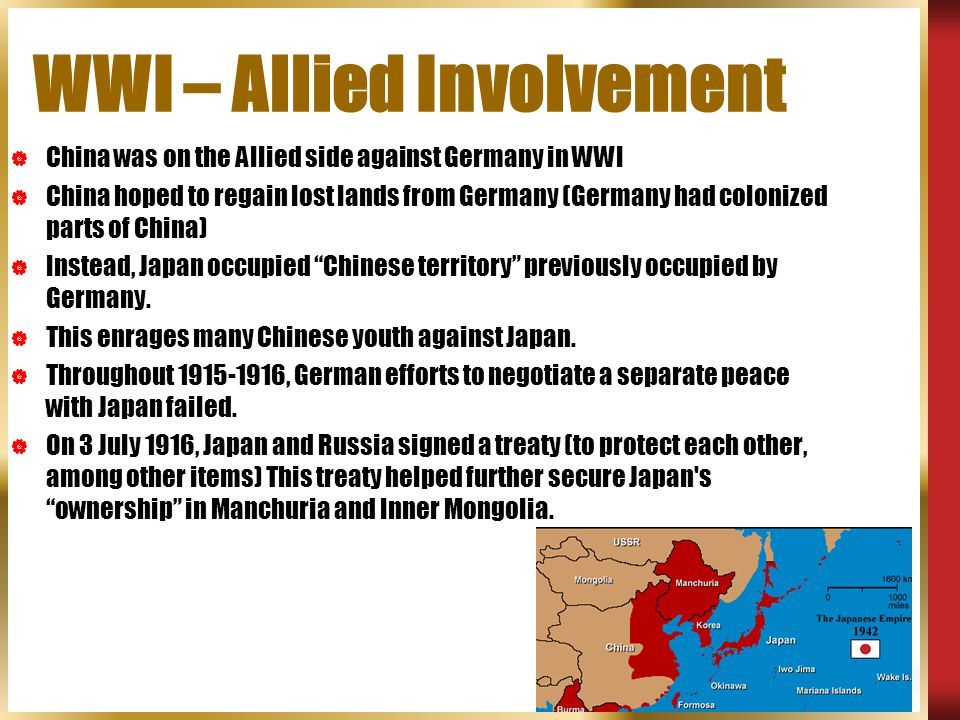 WWI – Allied Involvement