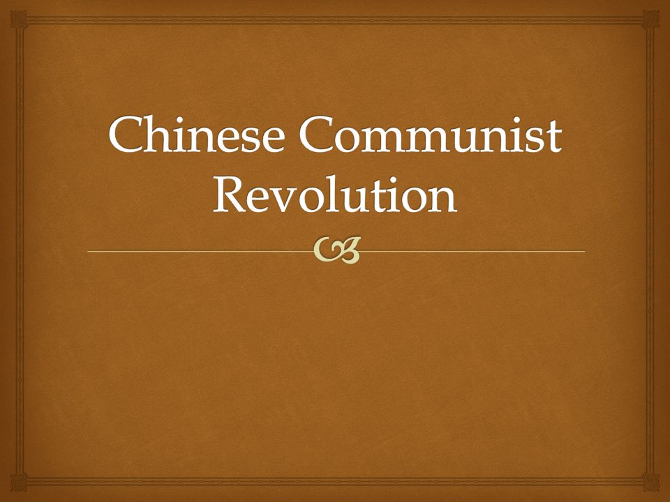 Chinese Communist Revolution