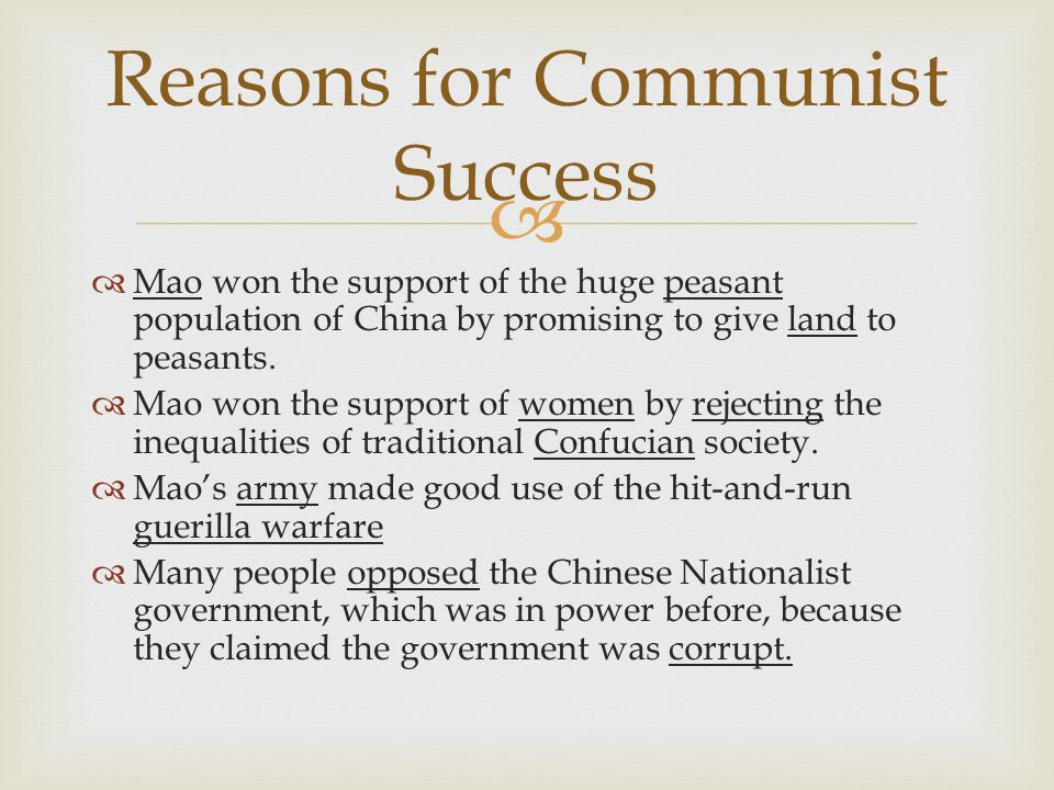 Reasons for Communist Success