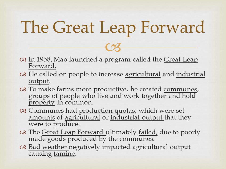 The Great Leap Forward In 1958, Mao launched a program called the Great Leap Forward.