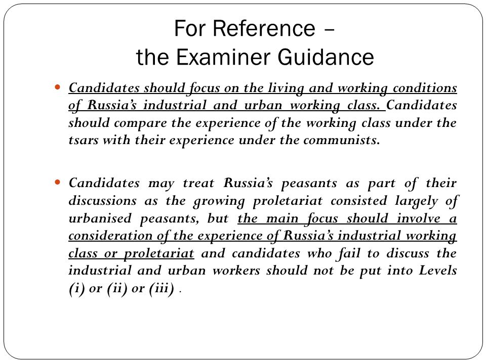For Reference – the Examiner Guidance
