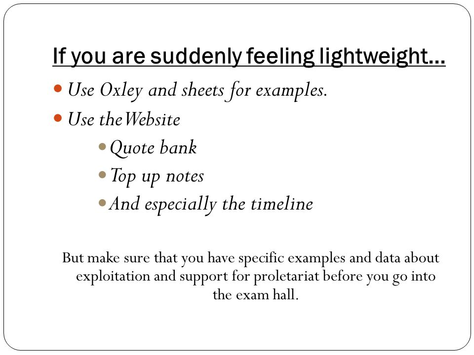 If you are suddenly feeling lightweight...