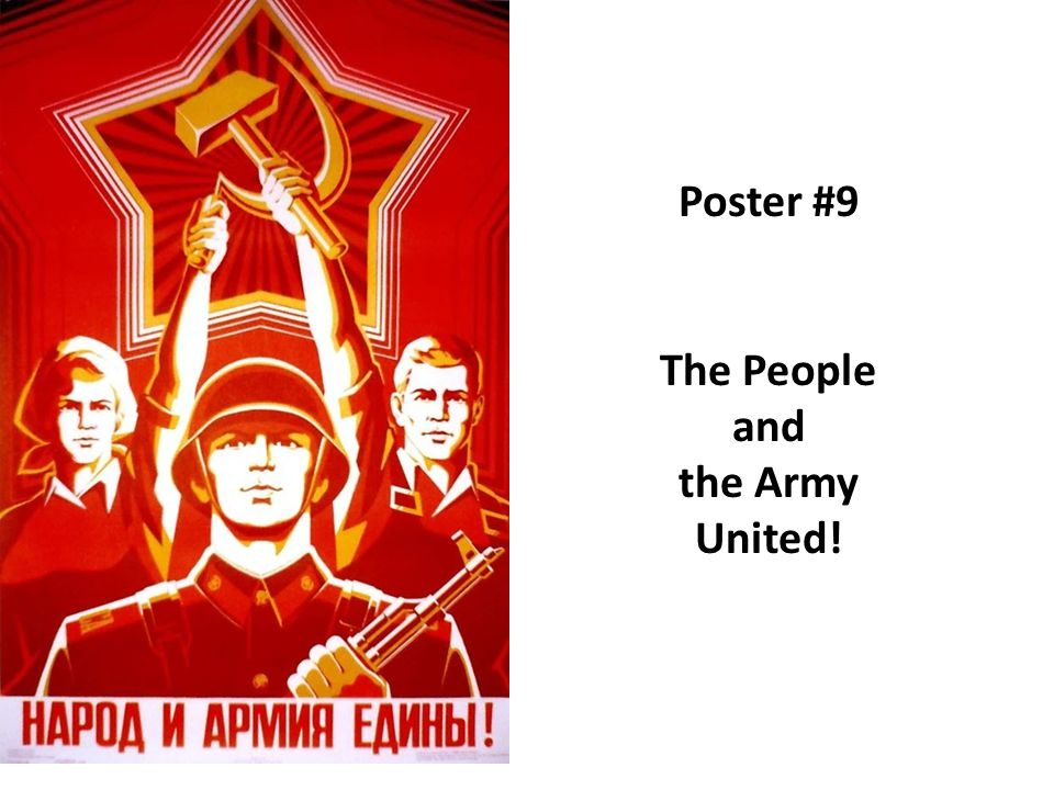 Poster #9 The People and the Army United!