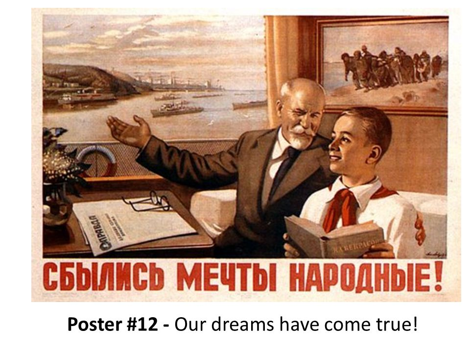 Poster #12 - Our dreams have come true!