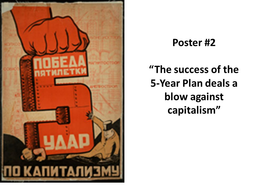 Poster #2 The success of the 5-Year Plan deals a blow against capitalism